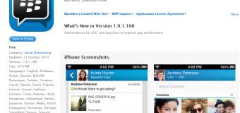 BlackBerry Messenger nun auch für iOS erhältlich