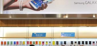 Südkorea: Vorinstallierte Apps sollen gelöscht werden können