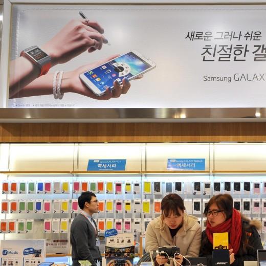 korea-phone-crop-520x520